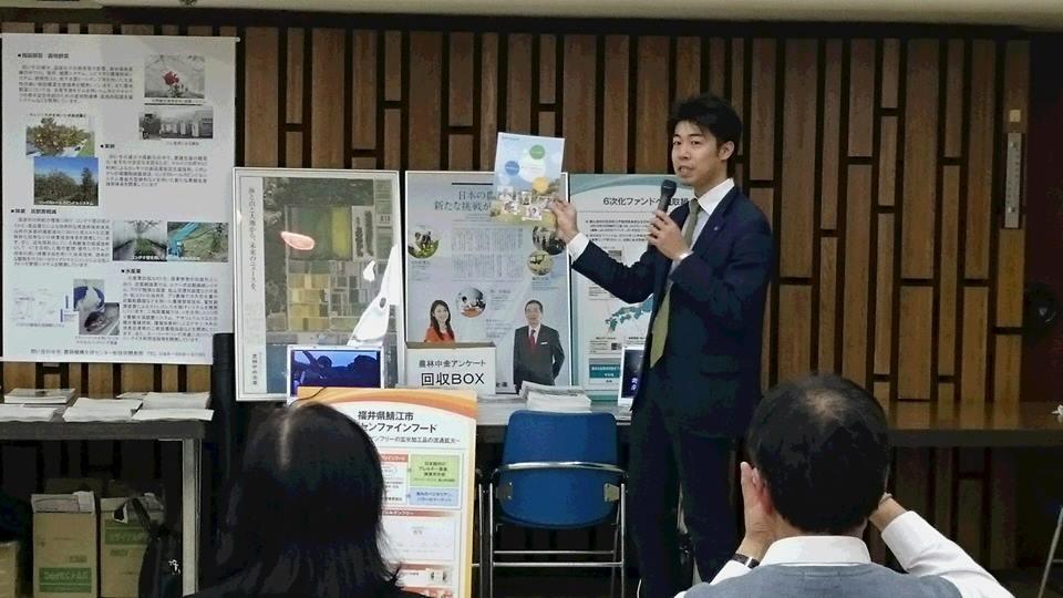 本校の取組みを紹介しました(日本農業普及学会)