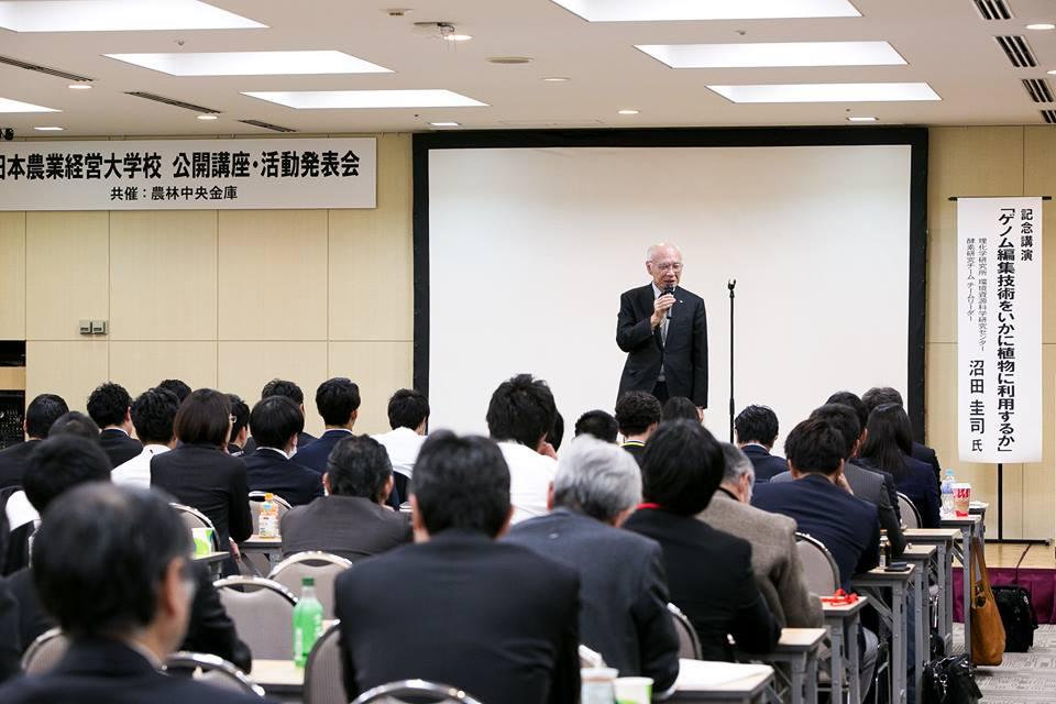 第3回 会員交流会(公開講座・活動発表会)開催