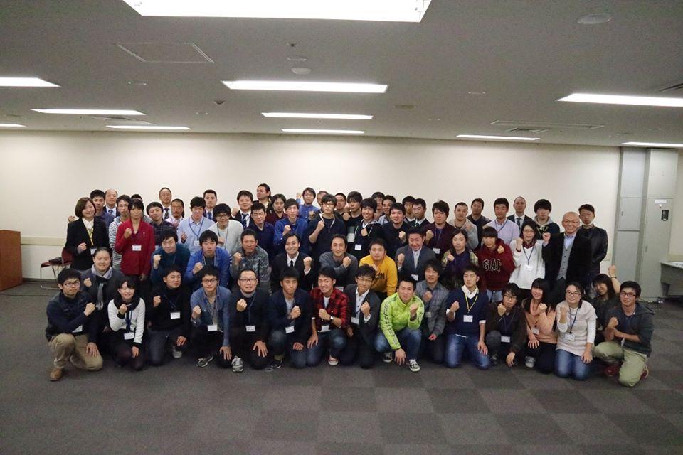 農業経営力養成講座 冬3日間コースを開催致しました